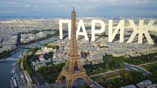Как учат русский во Франции | Открытый урок