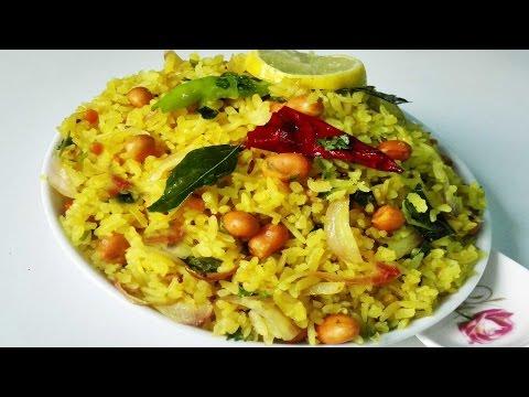Poha Upma || Flattened Rice Upma | Indian Breakfast recipe