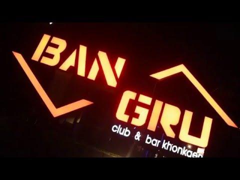 KRACK2TV presents EDM Double X Black Party @ Bangru Khonkaen 12/12/15