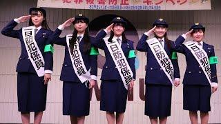 アイドルグループ「たこやきレインボー」をゲストに迎えた犯罪被害防止...