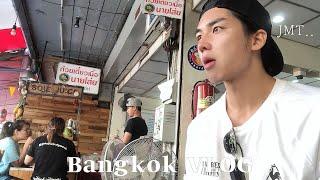 """여행 브이로그 """"태국 3대 맛집 먹방, 방콕 …"""