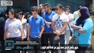 مصر العربية   خروج جثمان الراحل احمد زويل من قاعة كبار الزوار