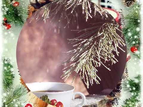 #С Добрым  зимним утром!