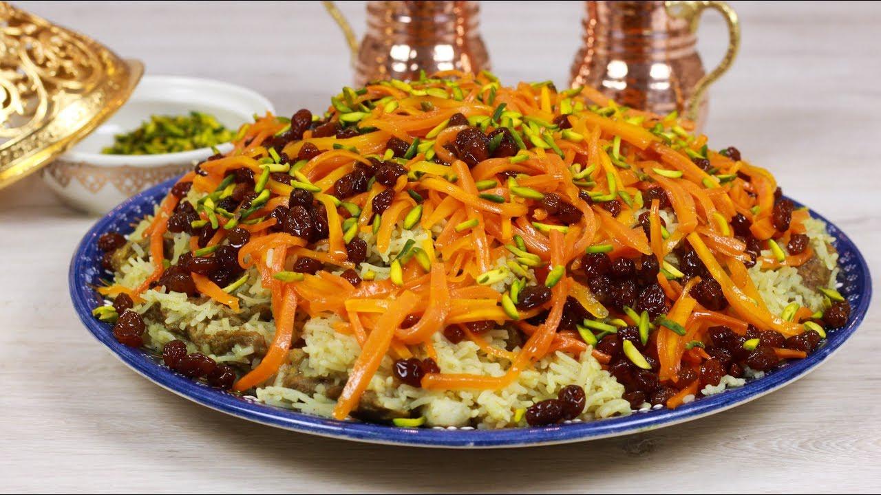 afghanischer kabuli reis i qabili palao qabuli palaw i ramadan mit cookbakery youtube. Black Bedroom Furniture Sets. Home Design Ideas