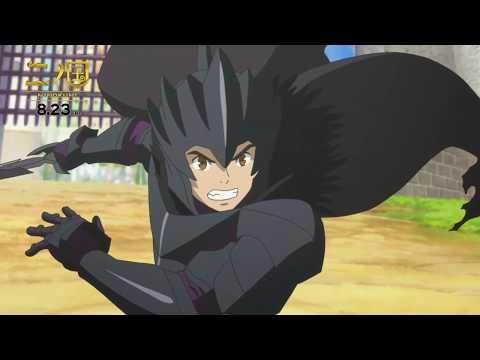 Ni no Kuni Film's Clip Shows Yū, Haru's Sword Duel