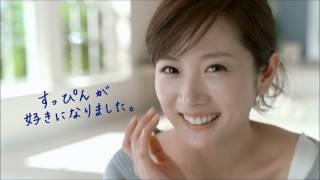 花王 http://www.kao.com/jp/index.html 花王CM一覧 ...