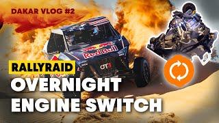 Dakar 2020: Can You Replace an SSV Engine Overnight? | Dune Days #2