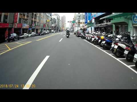 每條馬路都是我的單行道