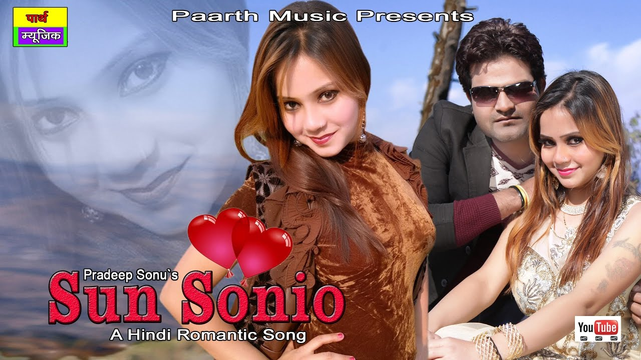 Sun Sonio Hindi Haryanvi Romantic Song स न
