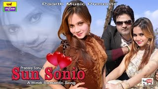 ✓sun sonio{official video}#hindi haryanvi romantic song#सुन सोणियो#pradeep sonu#t r#renuka #Urwasi