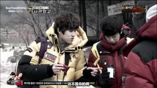 [MINi&BFCN]120302 Mnet BoyFriend's W Academy E08[韓語中字]