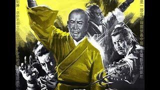 36 бусин Шаолиня / Зловещая башня  (боевые искусства 1977 год)