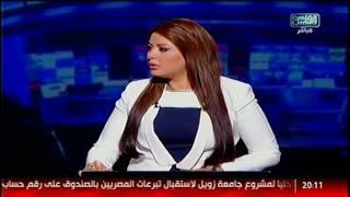 نشرة المصرى اليوم من القاهرة والناس الأربعاء 8 يناير 2016