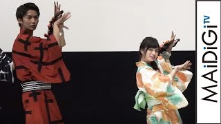 岐洲匠、大久保桜子らキュウレンジャーが「キュータマ音頭」披露 劇場版「宇宙戦隊キュウレンジャー THE MOVIE ゲース・インダベーの逆襲」完成披露舞台あいさつ3