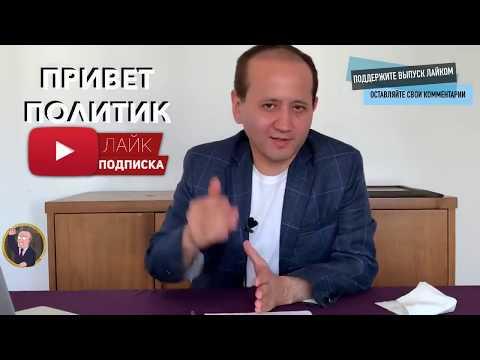 Казахстан  «БАНКРОТ»,