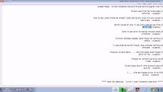 מיקמק תשובות לעונה 1 פרק 4 - אקסל מאוהב