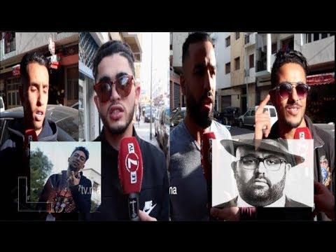 كلاش CLASH 'بيغ 170kg ' BIG ..رأي الشارع البيضاوي في أغنية 'بيغ BIG' وردة فعل باقي فنانين الراب.