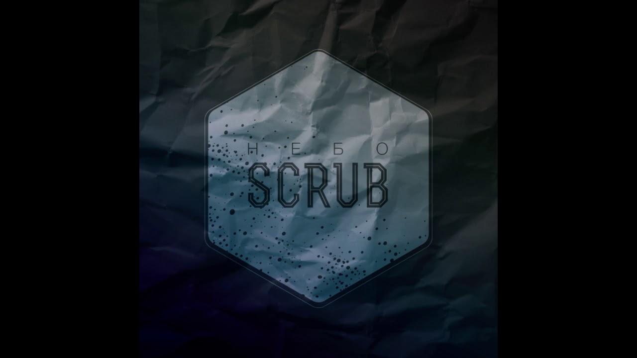 Download НебоScrub - Through the barrio