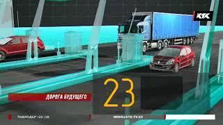 Близ Алматы развернулась строительство новой объездной дороги