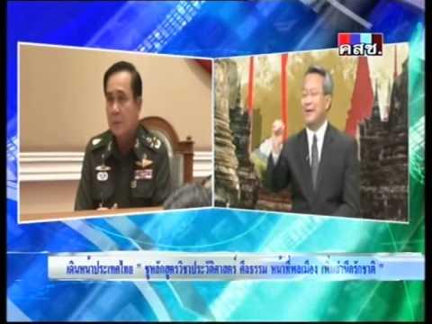 เดินหน้าประเทศไทย : ชูหลักสูตรวิชาประวัติศาสตร์ ศีลธรรม หน้าที่พลเมือง เพิ่มสำนึกรักชาติ