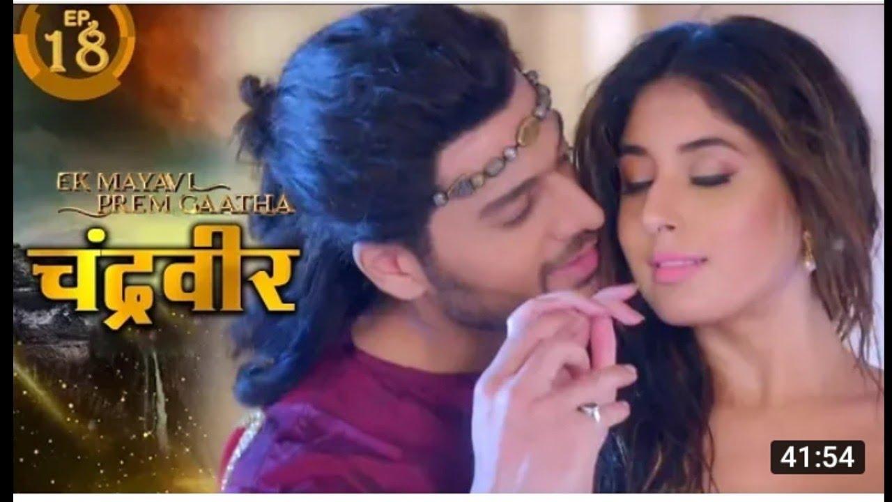 Download Chandravir #(चंद्रवीर) Chandraveer New Episode 18 New Tv Show