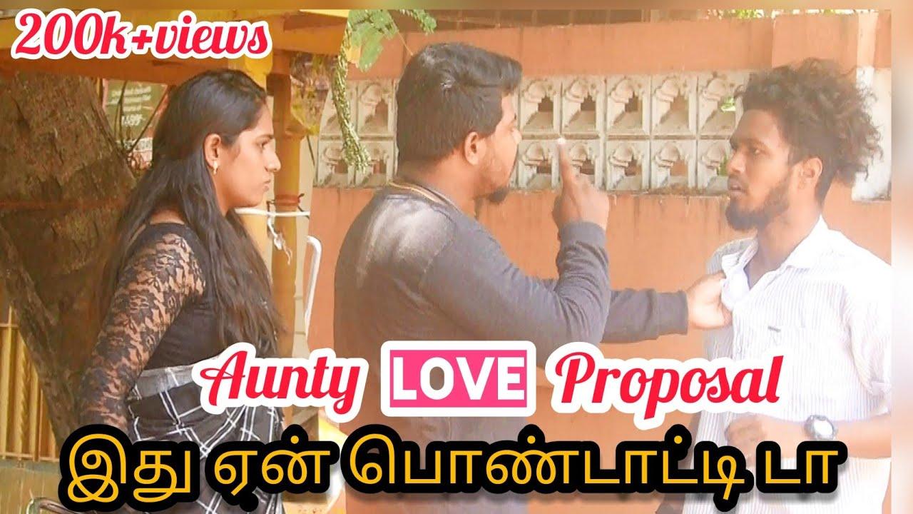 Aunty Love Proposal Prank   Tamil Aunty   Aunty love   Tamil comedy   Pottu paru   jagansandy69