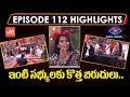 Bigg Boss Telugu Season 2 Highlights | Episode 112 | Kuashal | Kaushal Army | YOYO TV Channel
