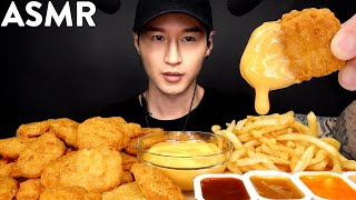 ASMR CHEESY CHICKEN NUGGETS & FRIES MUKBANG (No Talking) EATING SOUNDS | Zach Choi ASMR