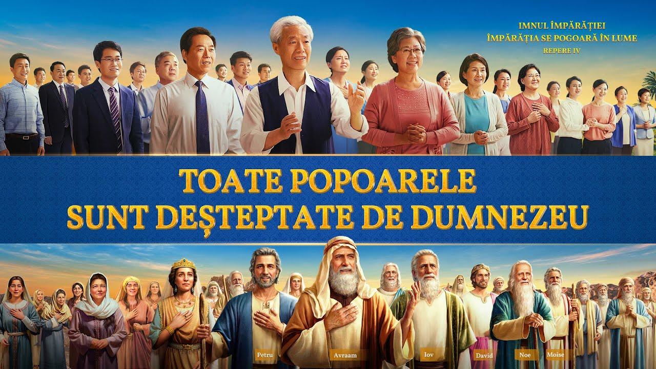 """Coruri crestine """"Imnul Împărăției: Împărăţia se pogoară în lume"""" Repere IV: Toate popoarele sunt deșteptate de Dumnezeu"""