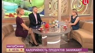 Диетолог Анжелика Дюваль. Калорийность продуктов.