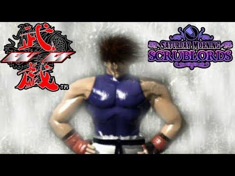 Saturday Morning Scrublords - Kensei: Sacred Fist (Bu Gi)