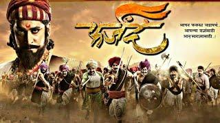 Farzand Teaser | New Marathi Film 2018 | First Marathi War Film