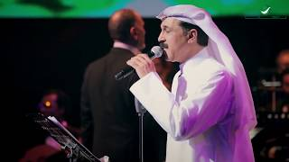Abdullah Al Ruwaished ... Ma Aliena   عبد الله الرويشد ... ما علينا - فبراير 2018