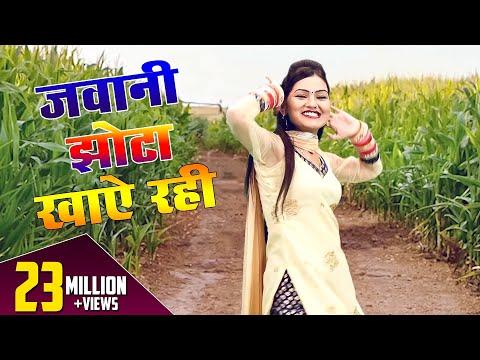 शिवानी का नया हंगामा !! जवानी झोटा खाये रही !! Shivani New Dance Video 2019 !! Ledies Lokgeet