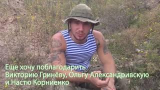 Разбор наболевших вопросов... обращение к народу Украины