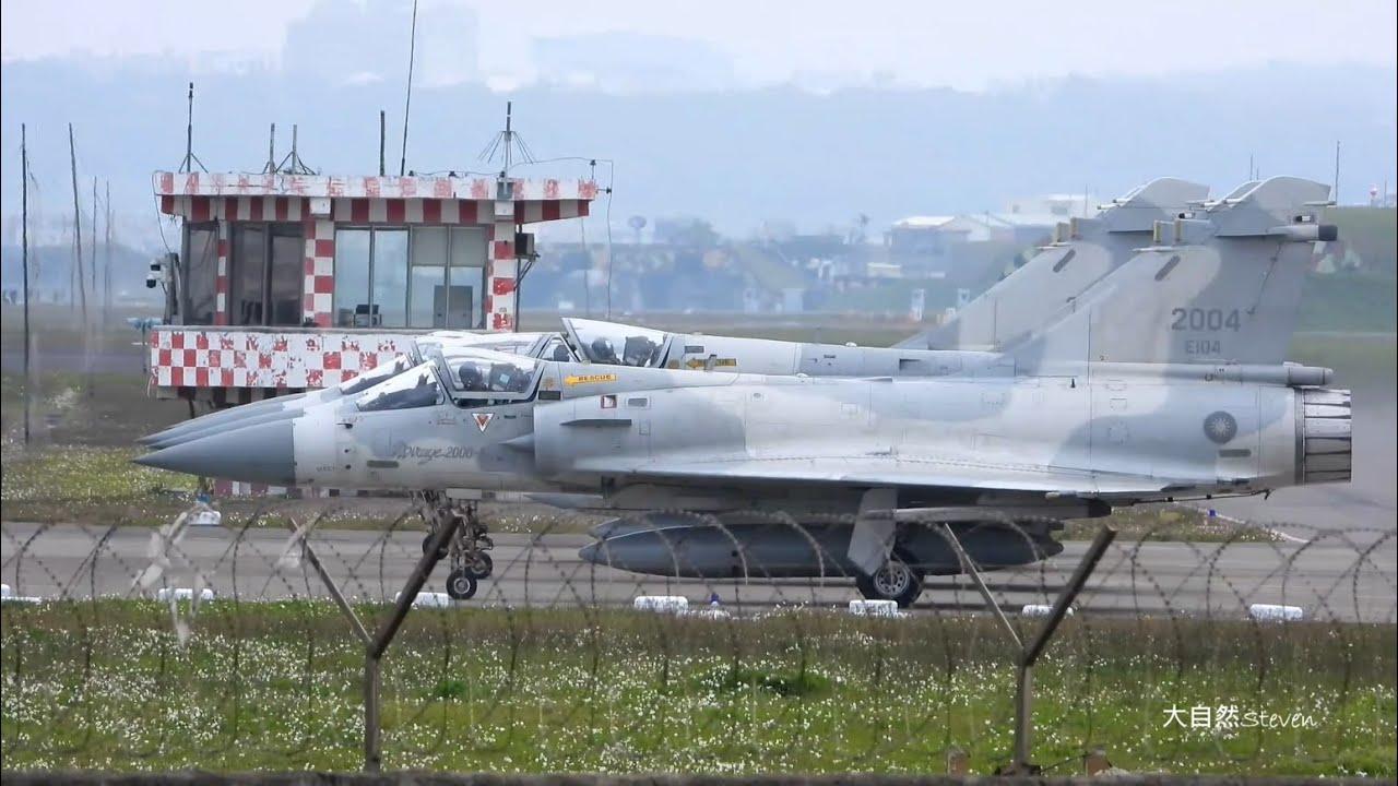 幻象短場起降,高仰角拉升 + 罕見等待線4機並排同框 MIRAGE 2000-5 short takeoff (STOL) and 4 fighters@Runway-holding position