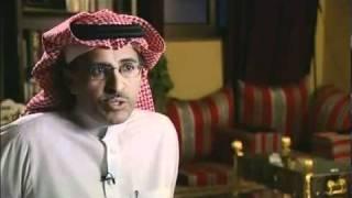 BBC_Report_about_Saudi_revolution  الثورة السعودية ضد آل سعود
