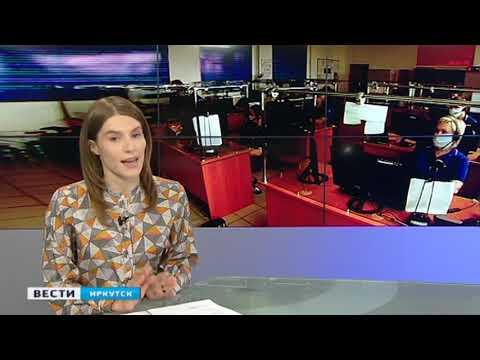 Выпуск «Вести-Иркутск» 18.05.2020 (14:30)