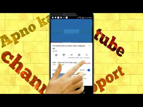 best-app-for-downloading-movies-on-android-phone#apno-ka-you-tube-support-channel#