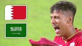 ملخص مباراة البحرين والسعودية 1-0   نهائي كأس الخليج 2019 خليجي 24   تعليق أحمد الكعبي