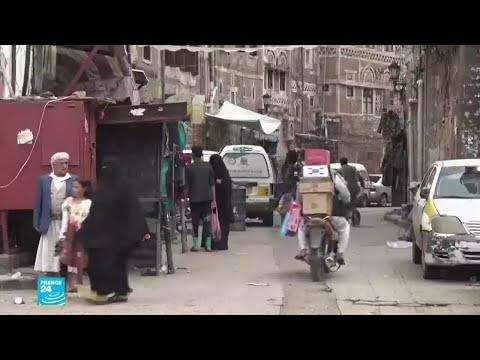 السعودية تعلن اعتراض طائرة مسيرة تابعة للحوثيين فوق محافظة نجران  - نشر قبل 2 ساعة