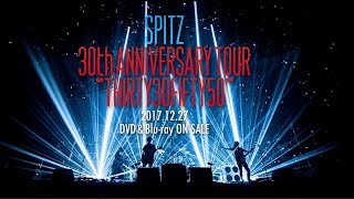 "スピッツ結成30周年記念 LIVE DVD & Blu-ray 「SPITZ 30th ANNIVERSARY TOUR ""THIRTY30FIFTY50""」トレイラー映像"