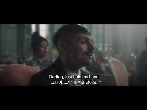 (한글자막) 펜타토닉스(Pentatonix) 'Perfect' M/V