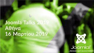 Joomla Talks Greece