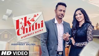 Ek Chithi: Harpreet Singh Bajwa (Full Song) Arpit Gandhi | Latest Punjabi Songs 2019