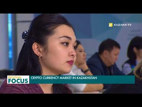 Kazakhstan's first legal crypto exchange may open in Astana soon