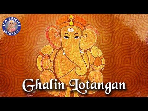 Ghalin Lotangan Vandeen Charan - Ganesh Chaturthi Songs - Devotional