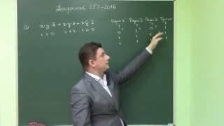 Задания 2, 17, 18, 23 (логика) досрочного ЕГЭ−2016 по информатике