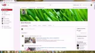 Как оформить свой канал в 2014 г. видео урок Легко и просто!(http://edosha2.uspehsvami24.ru/, 2014-07-25T02:02:42.000Z)