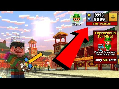 UNLIMITED COINS AND GEMS GLITCH | PIXEL GUN 3D!!! HURRY UP AND DO IT BEFORE ITS GONE